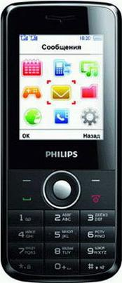 Philips Xenium X116 Actual Size Image