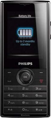 Philips Xenium X513 Actual Size Image