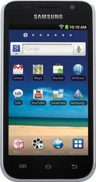 Samsung Galaxy Player 4.0 Actual Size Image