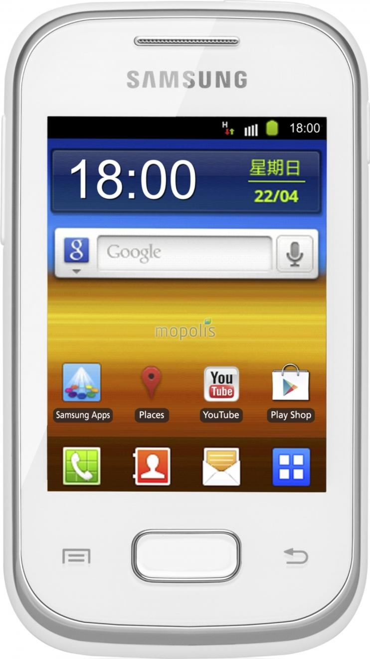 Samsung Galaxy Pocket Plus GT-S5301