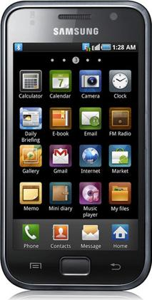 Samsung I9000 Galaxy S Actual Size Image