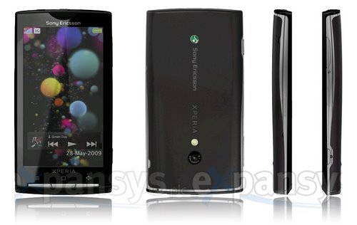 Sony Ericsson Xperia X3 (better picture) Actual Size Image