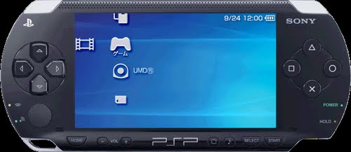 Sony PSP 1000 Actual Size Image