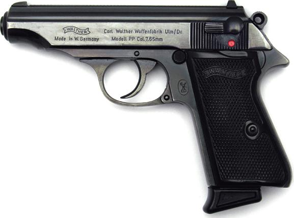 Walther PP Actual Size Image