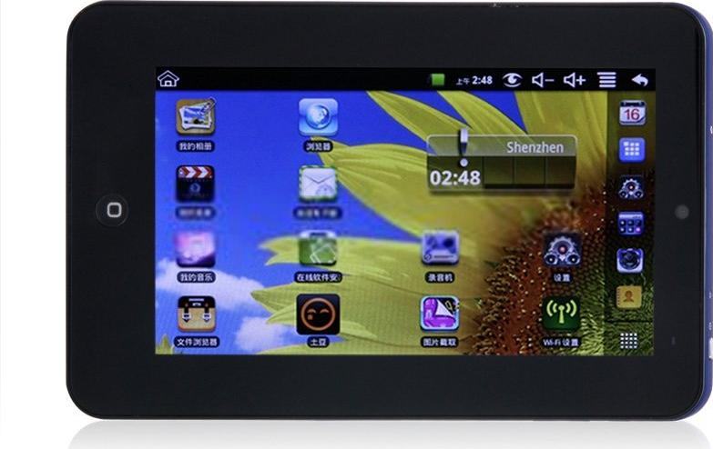 WM8650 Android Tablet Actual Size Image